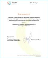 Регистрация ип в коврове какие нужно документы в пенсионный для регистрации ооо